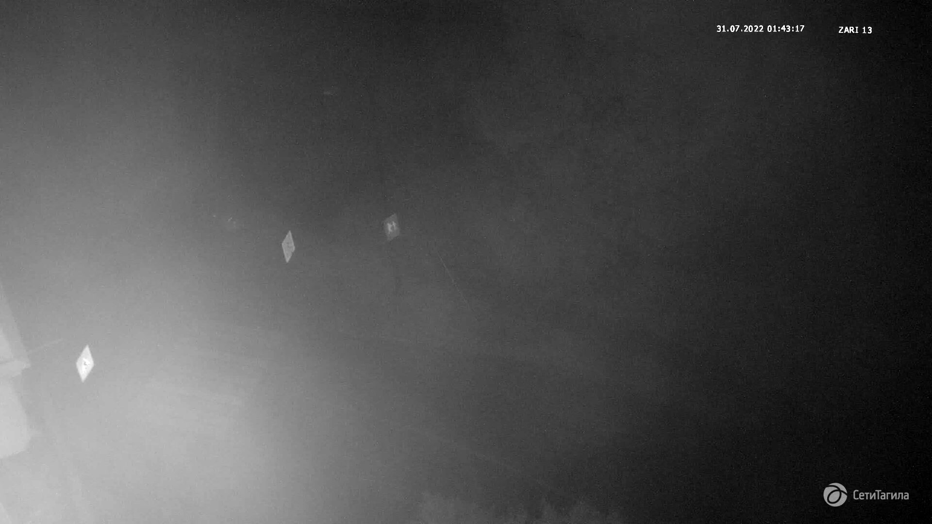 Webcam crossroad at school N 8 (camera 1), Nizhny Tagil, Sverdlovsk Region, Russia